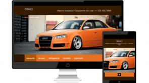 Темплейт за сайт конструктор CarTuning