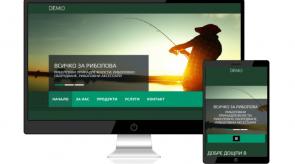 Темплейт за сайт конструктор Fishing