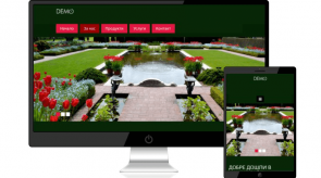 Темплейт за сайт конструктор GardenShop