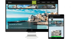 Темплейт за сайт конструктор TravelGuide