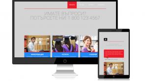 Темплейт за сайт конструктор University