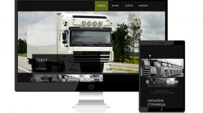 Темплейт за сайт конструктор Trucks