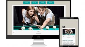 Темплейт за сайт конструктор Billiard
