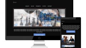 Темплейт за сайт конструктор ExtensivePro