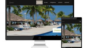 Темплейт за сайт конструктор FacilePro