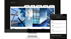 Темплейт за сайт конструктор MSarchitecture