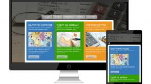 Темплейт за сайт конструктор MSfinancier