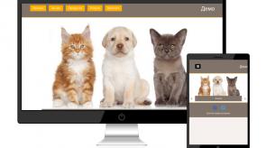 Темплейт за сайт конструктор Puppy