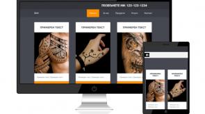 Темплейт за сайт конструктор Tattoo