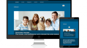 Темплейт за сайт конструктор Families