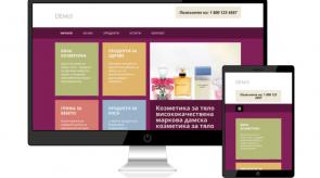 Темплейт за сайт конструктор Fragrance