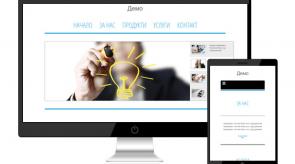 Темплейт за сайт конструктор PrivatePro