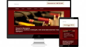 Темплейт за сайт конструктор WineStore
