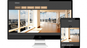 Темплейт за сайт конструктор WoodStore
