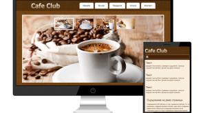 Темплейт за сайт конструктор cafe