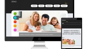 Темплейт за сайт конструктор family