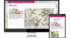 Темплейт за сайт конструктор flowers
