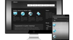 Темплейт за сайт конструктор fon_dark