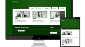 Темплейт за сайт конструктор fon_green