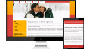 Темплейт за сайт конструктор ms_dating
