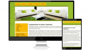Темплейт за сайт конструктор ms_interior