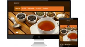 Темплейт за сайт конструктор TeaShop