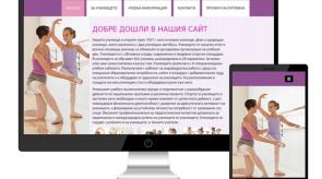 Темплейт за сайт конструктор SmartKid